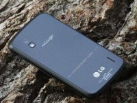 Nové zprávy o LG Nexus 4