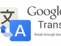 Překladač Google – směle do cizojazyčných světů
