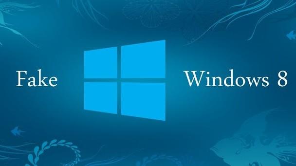 Fake Windows 8 - předveďte se u piva