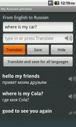 Z angličtiny do ruštiny