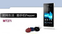 "[Aktualizováno] Leak: Fotka Sony Xperia ""Pepper"" na internetu"