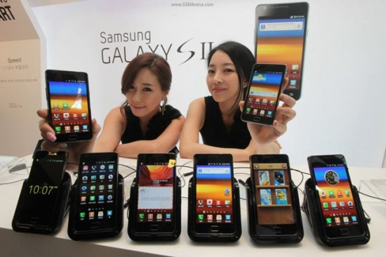 Samsung zveřejnil zdrojový kód ICS pro Galaxy S II