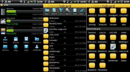 File Commander - správce souborů