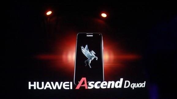 Huawei útočí vlastním supervýkonným čtyřjádrem K3V2!